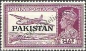 Stamp Pakistan Catalog number: 13