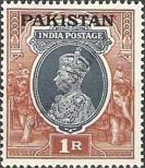 Stamp Pakistan Catalog number: 14
