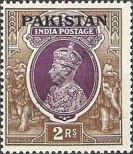 Stamp Pakistan Catalog number: 15
