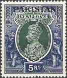Stamp Pakistan Catalog number: 16