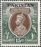 Stamp Pakistan Catalog number: 18