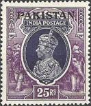Stamp Pakistan Catalog number: 19