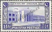 Stamp Pakistan Catalog number: 20