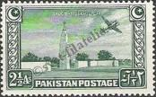 Stamp Pakistan Catalog number: 21