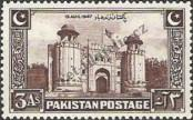 Stamp Pakistan Catalog number: 22