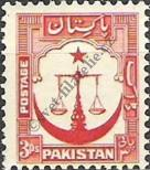 Stamp Pakistan Catalog number: 24