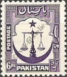 Stamp Pakistan Catalog number: 25