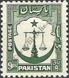 Stamp Pakistan Catalog number: 26