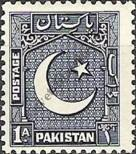 Stamp Pakistan Catalog number: 27