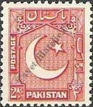 Stamp Pakistan Catalog number: 29