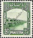 Stamp Pakistan Catalog number: 30