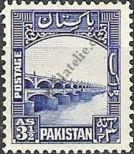 Stamp Pakistan Catalog number: 32