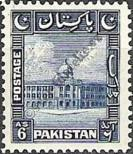 Stamp Pakistan Catalog number: 34