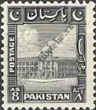 Stamp Pakistan Catalog number: 35