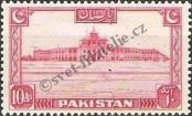 Stamp Pakistan Catalog number: 36