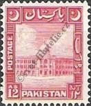 Stamp Pakistan Catalog number: 37