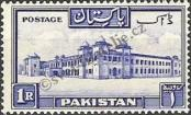 Stamp Pakistan Catalog number: 38