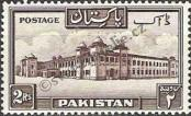 Stamp Pakistan Catalog number: 39