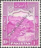 Stamp Pakistan Catalog number: 41