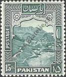 Stamp Pakistan Catalog number: 42