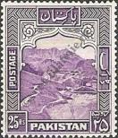 Stamp Pakistan Catalog number: 43