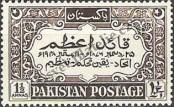 Stamp Pakistan Catalog number: 44