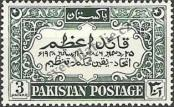 Stamp Pakistan Catalog number: 45