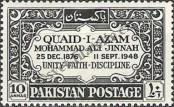 Stamp Pakistan Catalog number: 46