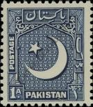 Stamp Pakistan Catalog number: 47