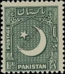Stamp Pakistan Catalog number: 48