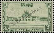 Stamp Pakistan Catalog number: 50