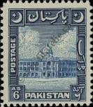 Stamp Pakistan Catalog number: 51