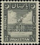 Stamp Pakistan Catalog number: 52