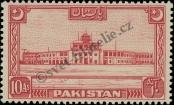 Stamp Pakistan Catalog number: 53