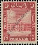 Stamp Pakistan Catalog number: 54