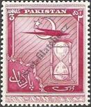 Stamp Pakistan Catalog number: 56