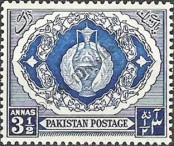 Stamp Pakistan Catalog number: 57