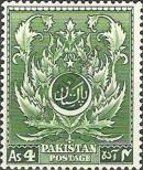 Stamp Pakistan Catalog number: 58