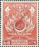 Stamp Pakistan Catalog number: 59