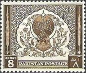 Stamp Pakistan Catalog number: 60