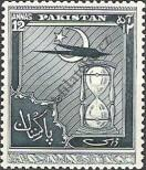 Stamp Pakistan Catalog number: 62