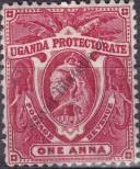 Stamp Uganda Catalog number: 60