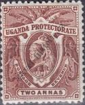 Stamp Uganda Catalog number: 61