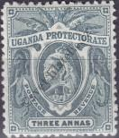 Stamp Uganda Catalog number: 62