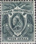 Stamp Uganda Catalog number: 63