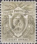 Stamp Uganda Catalog number: 64