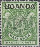 Stamp Uganda Catalog number: 67