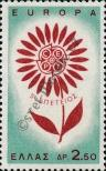 Stamp Greece Catalog number: 858