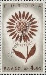 Stamp Greece Catalog number: 859