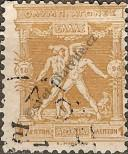 Stamp Greece Catalog number: 96